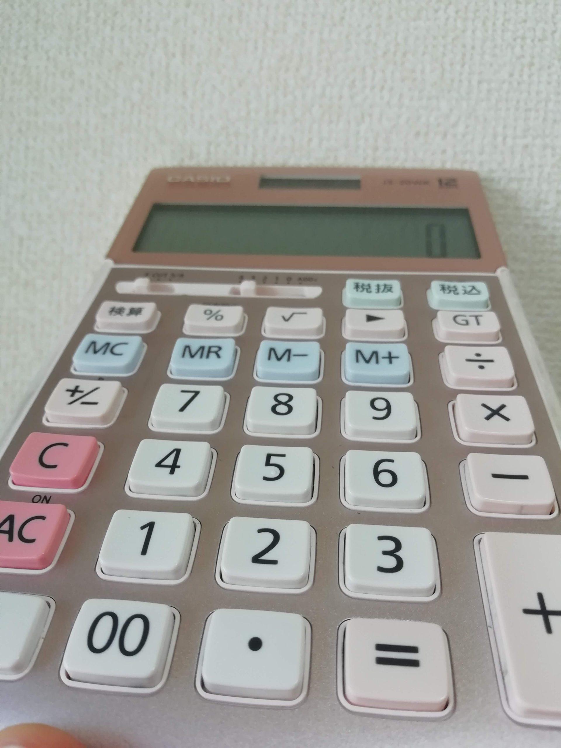 簿記2級のおすすめ電卓
