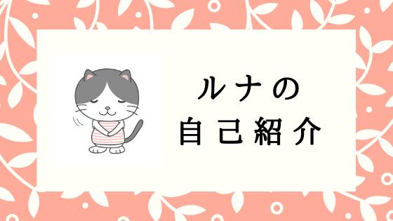 "img src=""puppy.jpg"" alt=""ルナの簿記2級ナビ"""