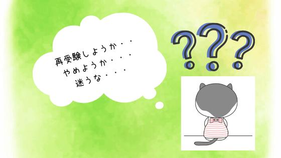 "img src=""puppy.jpg"" alt=""簿記2級不合格"""