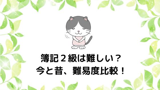 """img src=""""puppy.jpg"""" alt=""""簿記2級は難しい"""""""