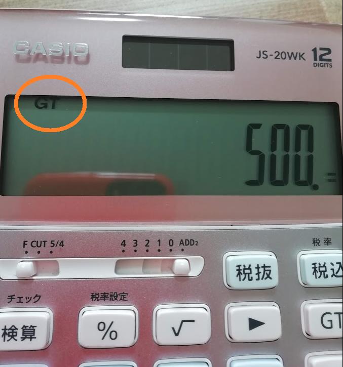 "img src=""puppy.jpg"" alt=""簿記電卓の使い方"""
