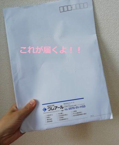 クレアールの簿記講座の評判口コミ